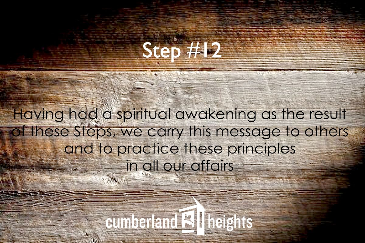 Are You Carrying The Message Of The 12th Step Recovery Blog