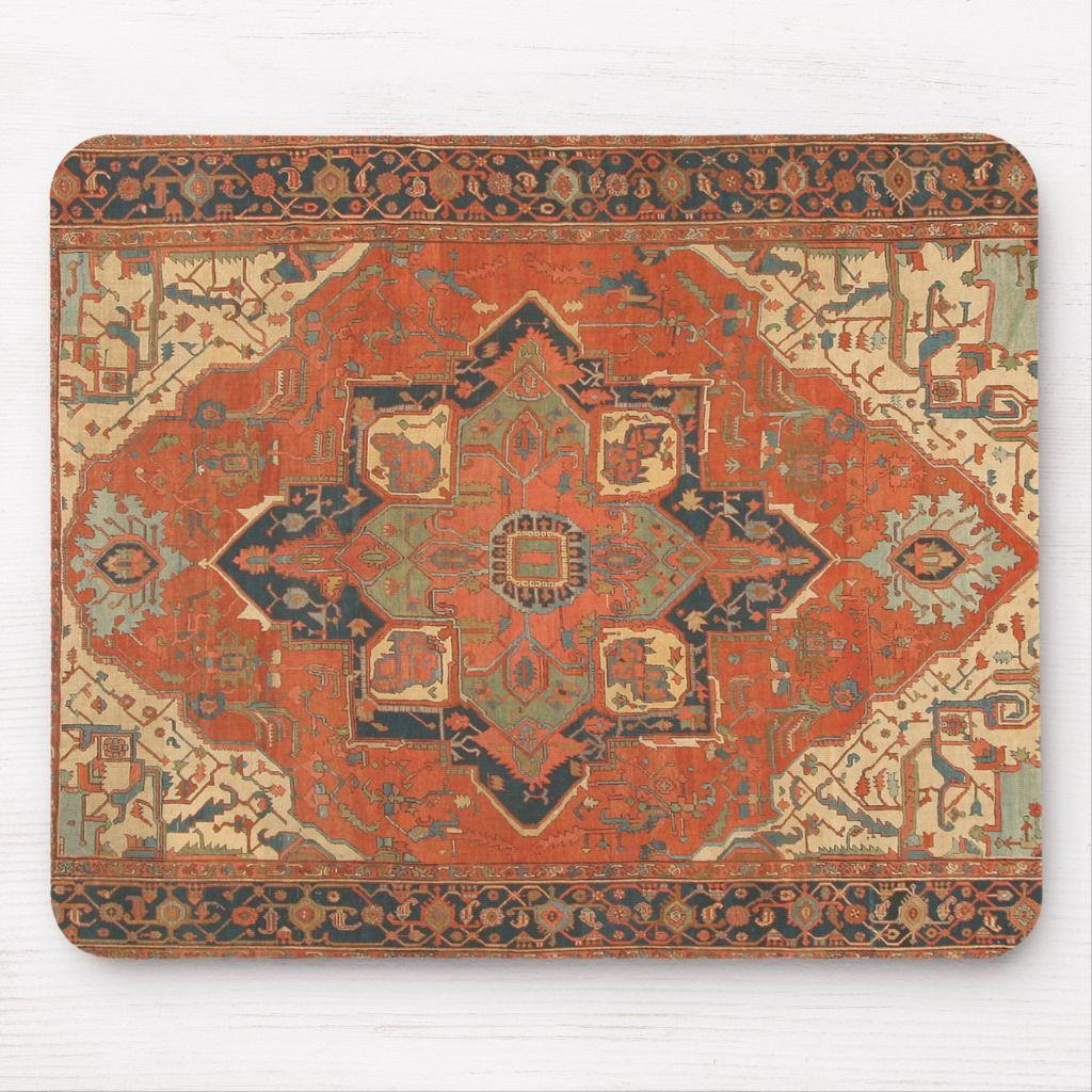 Flying Carpet Ride Mousepad Zazzle Com Carpet Diy Carpet Classic Rugs