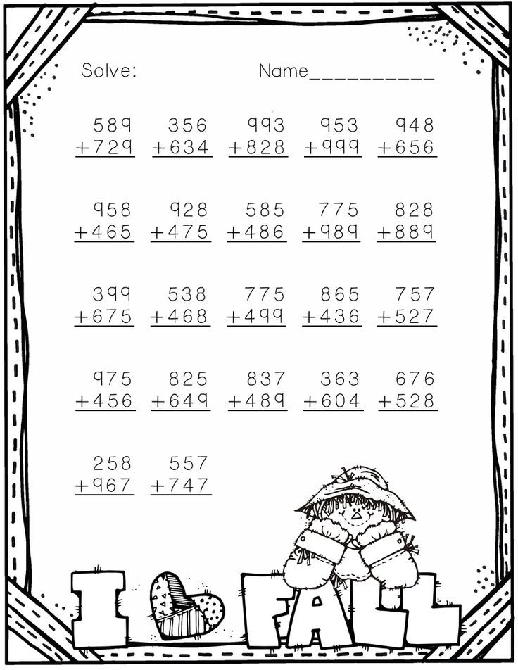 3.NBT.2 Fall Themed 3-Digit Addition with Regrouping | Educational ...