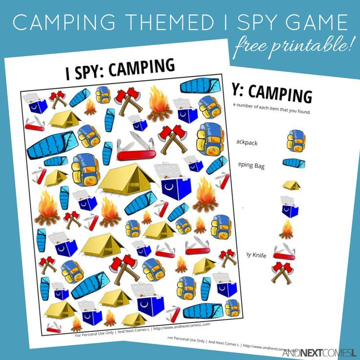 Camping Themed I Spy Game {Free Printable for Kids} | Sommer und Kind