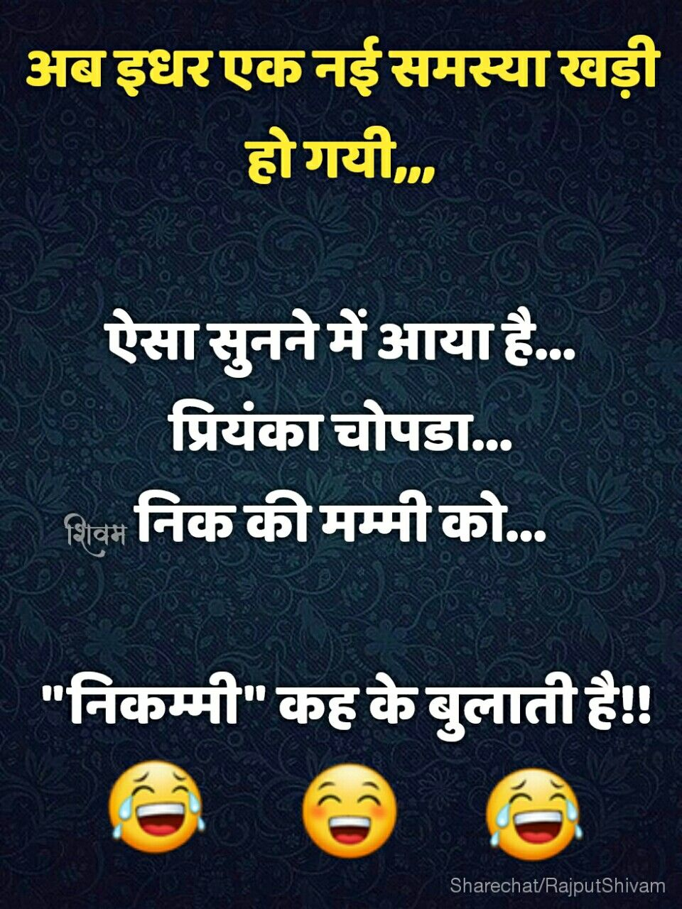 Inspirational Funny Quotes In Hindi
