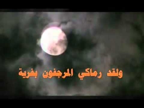 انشودة الدفاع عن امنا عائشة رضي الله عنها Youtube Lockscreen Incoming Call Screenshot Celestial Bodies