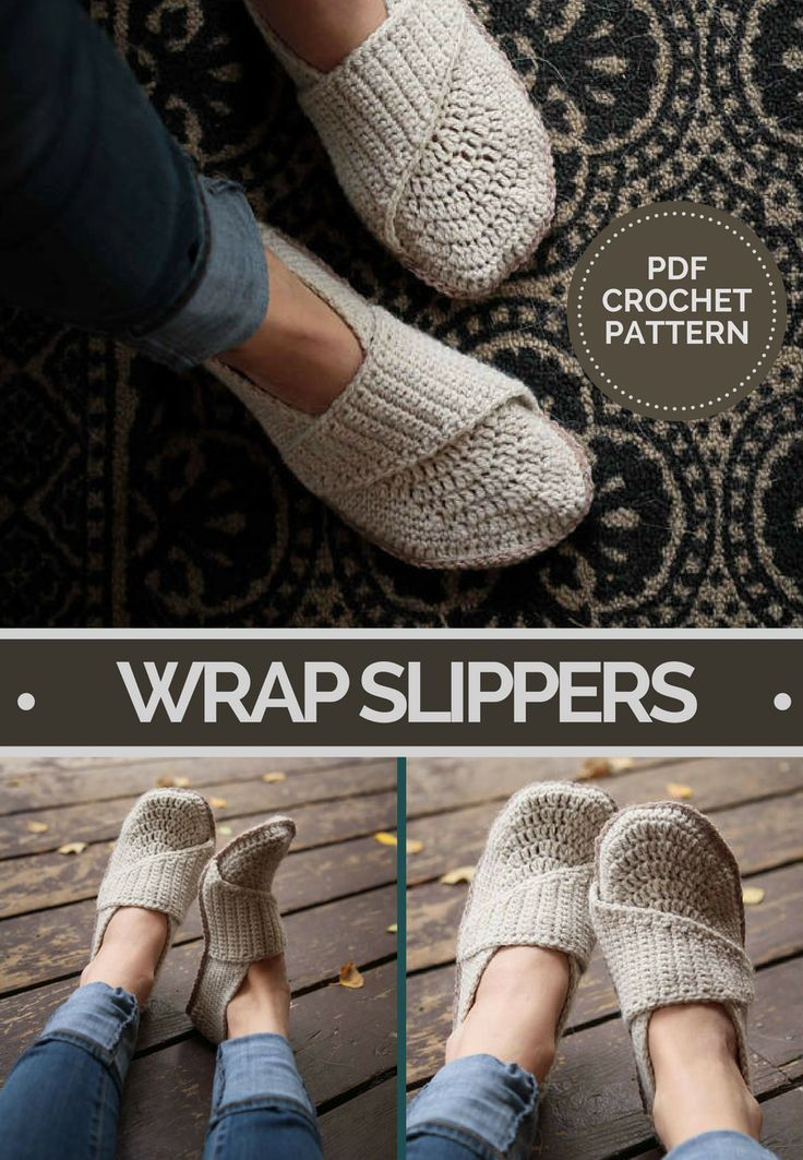 Crochet Pattern Adult Little Wrap Slippers | Crochet shoes