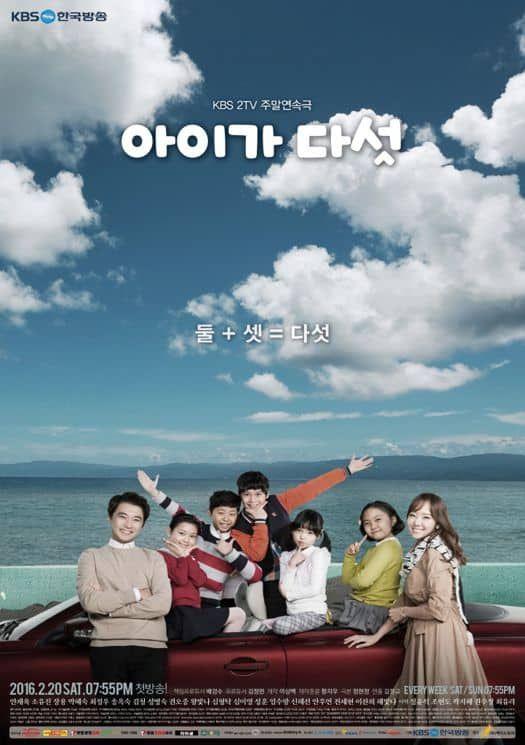 Download Drama Korea Five Enough Subtitle Indonesia,Download Drama