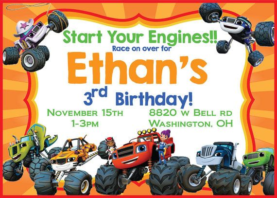 Blaze And The Monster Machines Birthday Invitation By DigiDoodler