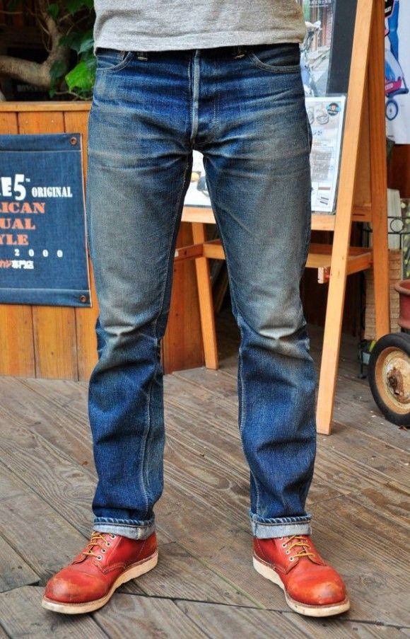 Choosing the Perfect Jeans | Shopping | MAXMAYO Fashion Blog ...
