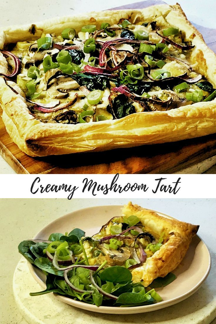 Creamy Mushroom Tart Vegan