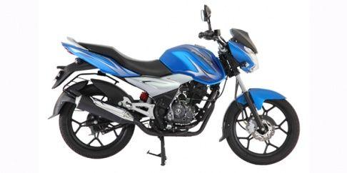 Bajaj Discover 125st Sales Stopped Motocicletas