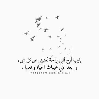 صور دينية اجمل الصور الدينية المكتوب عليها ادعية Arabic Calligraphy Pictures Calligraphy