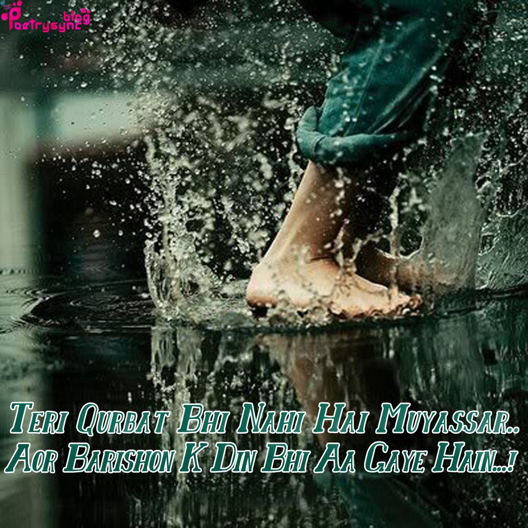 Quotes About Rainy Days: Happy Rainy Day Hindi Poetry With Rainy Pictures