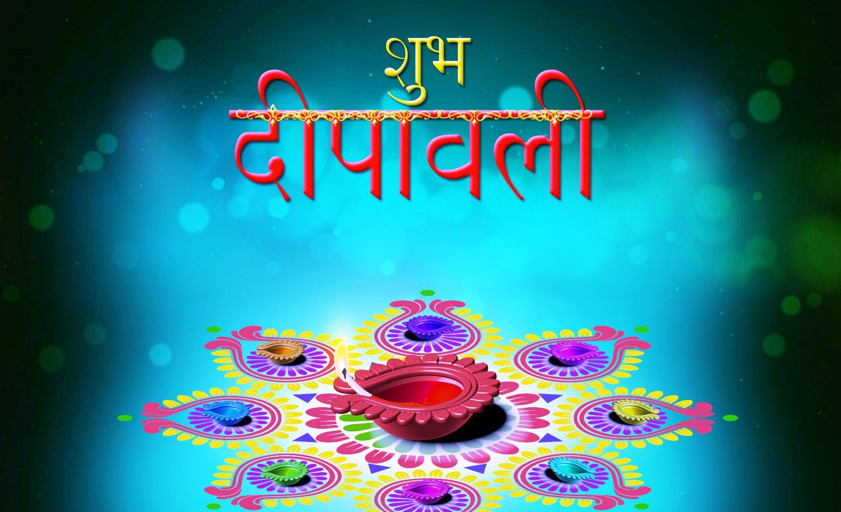 Happy Diwali Images For Whatsapp Dp Profile Wallpapers Download