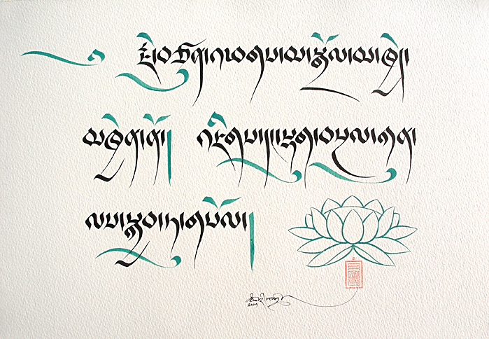 This short supplication prayer to Tara that can be repeated