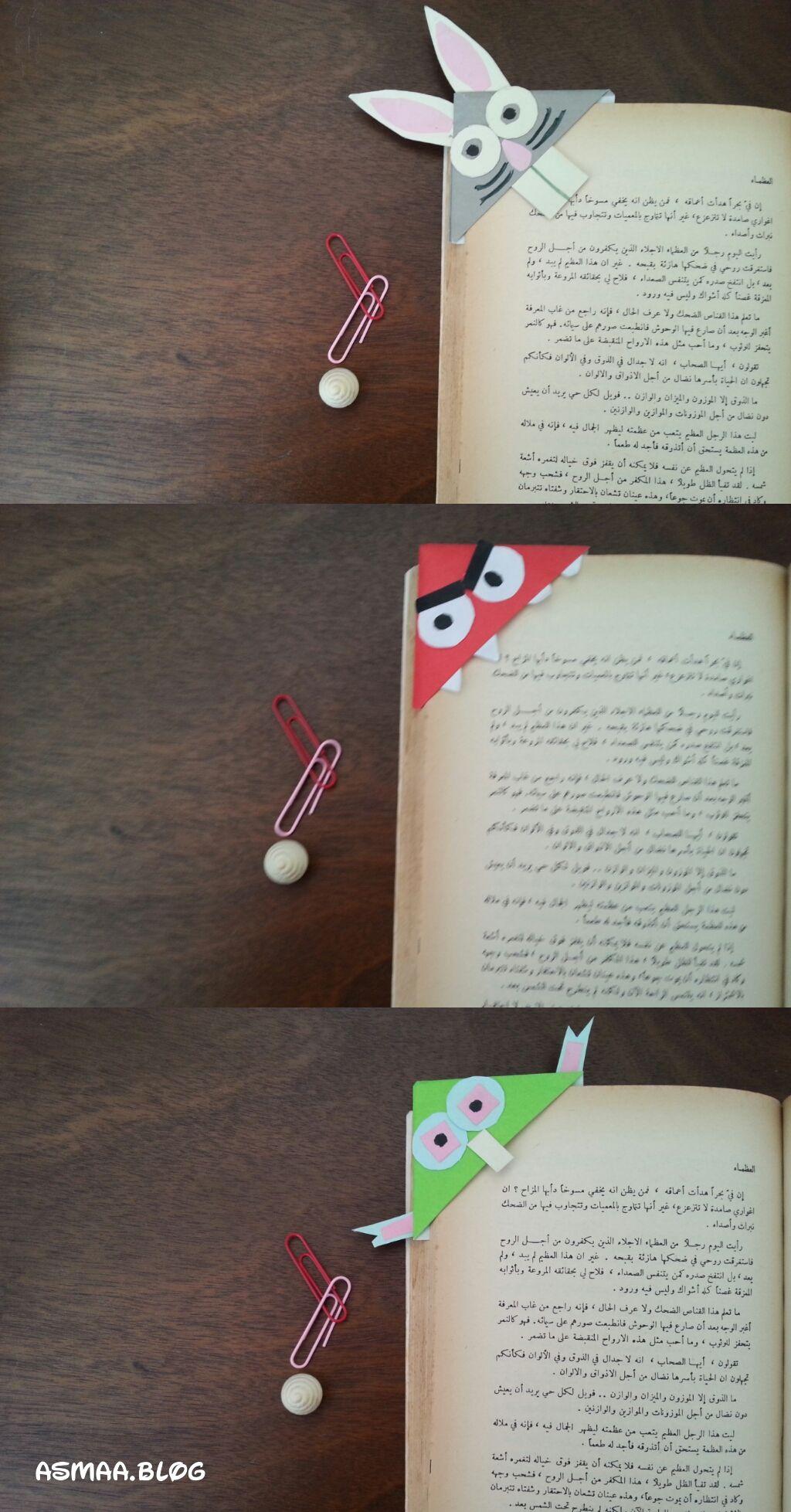 اشكال لطيفة من فواصل الكتب Bookmarks Diy Bookmarks Books Crochet