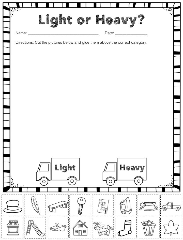 free heavy and light sorting activity preschool printables kindergarten science measurement. Black Bedroom Furniture Sets. Home Design Ideas