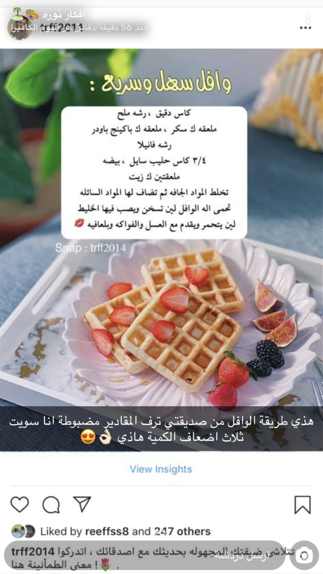 Pin By Msail On حلى Cooking Recipes Food Cooking