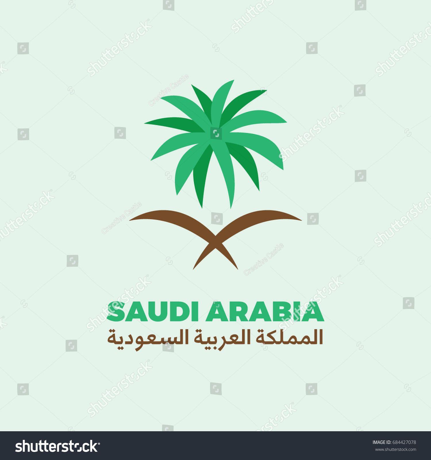 Saudi Arabia Creative Logo Template Vector Ad Affiliate Creative Arabia Saudi Vector Creative Logo Business Flyer Flyer Design