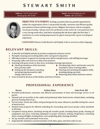 Tolchester Functional resume, Resume, Positivity
