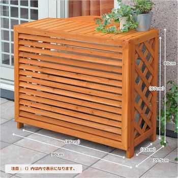 Rakuten garden master air conditioner outdoor unit cover rack thought troy could make this for you catherine also image result gas meter box ideas pinterest rh