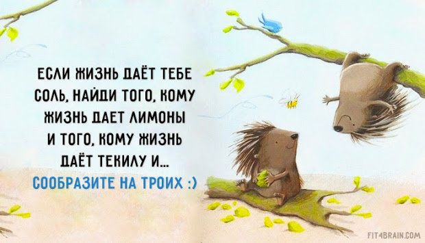 Картинки со смыслом и без...)) / дети, юмор, прикол ...