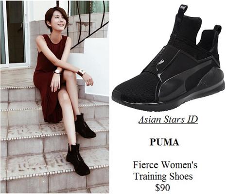 Instagram - Carrie Wong: PUMA Fierce Women's Training Shoes $90