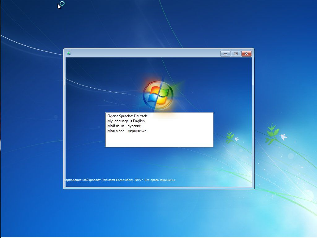 Download 7 loader extreme edition free absoftware.