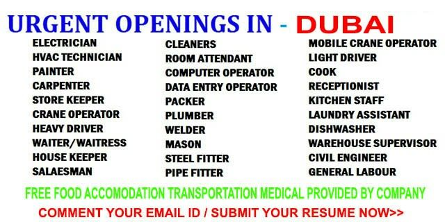 New Staff Recruitment In Dubai Apply Now 20000 Jobs Open In Different Countries Apply Now Http Www Infojo Job Information Room Attendant Jobs In Mexico