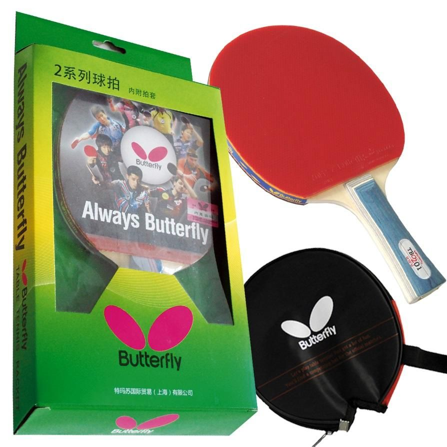 Bty 201 Fl Racket Set Butterfly Rackets Are Widely Popular Among The Most Elite In The Sport Due To Table Tennis Racket Table Tennis Butterfly Table Tennis