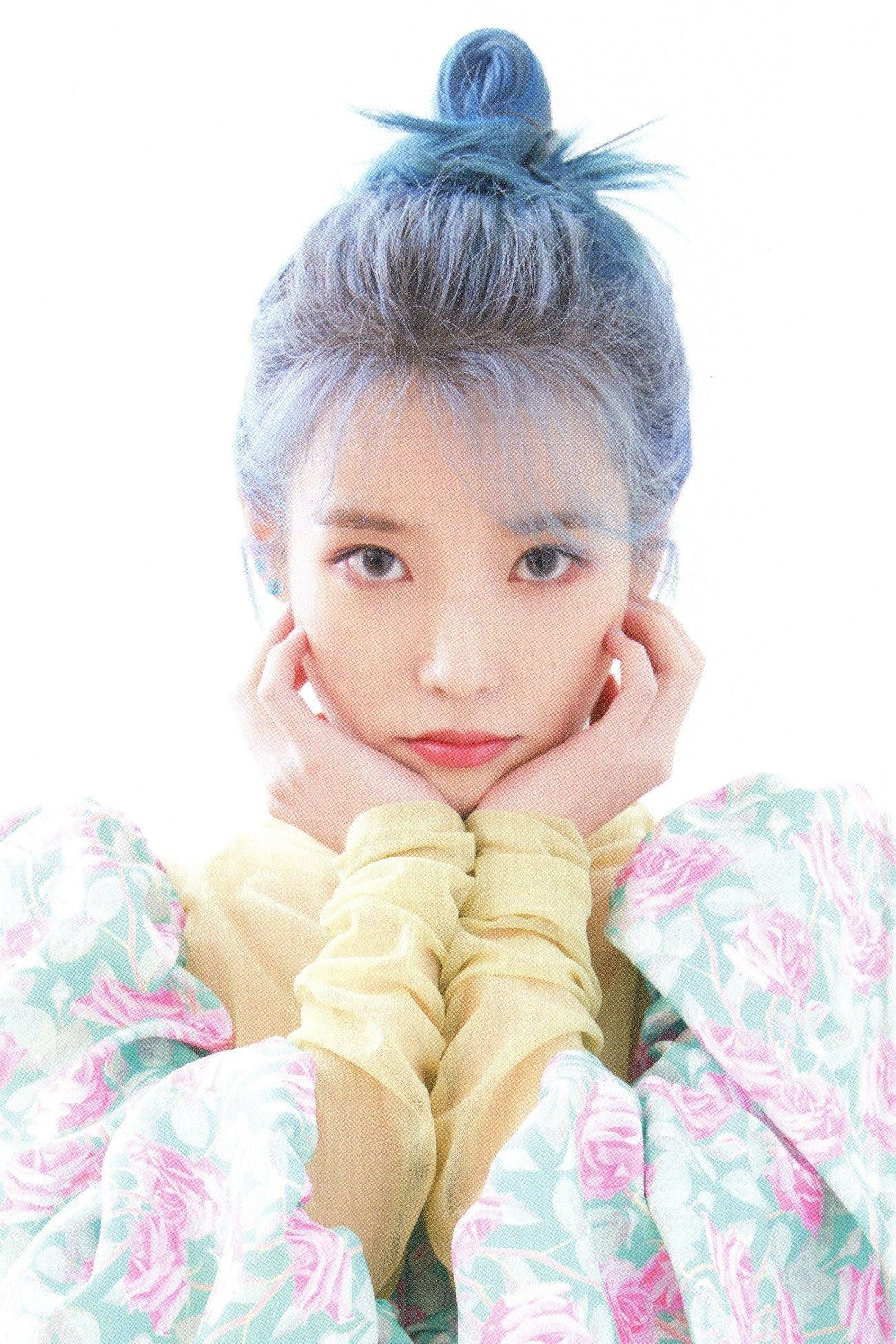 Pin By Nesrine Yousfi On Iu In Korean Beauty Girls Girls Bikinis Kids Korean Girl