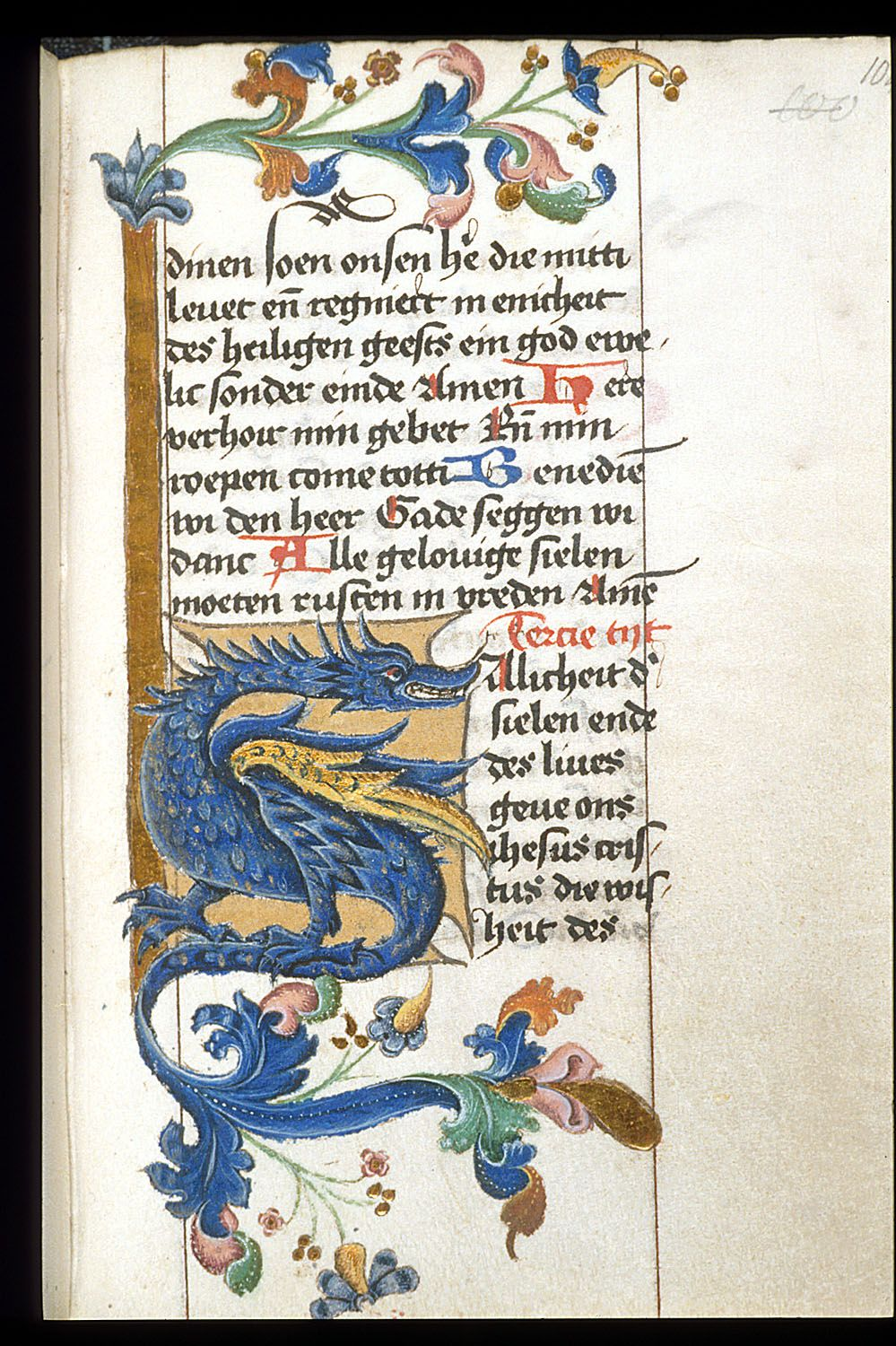 Description: Zoomorphic initial of a dragon.  Origin: Netherlands, N. or Germany, N. W. (Lower Rhineland)   Harley 1662 f. 104 Zoomorphic initial  Title Book of Hours, unidentified use Origin Netherlands, N. or Germany, N. W. (Lower Rhineland) Date c. 1463-1476 Language Dutch Script Gothic cursive Artists Attributed to the circle of the Master of the Berlin Passion (see Marrow 1978). http://www.bl.uk/catalogues/illuminatedmanuscripts/ILLUMIN.ASP?Size=mid&IllID=19542