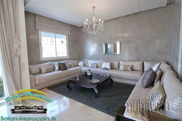 un salon marocain blanc indique une conception classe sophistiquée ...