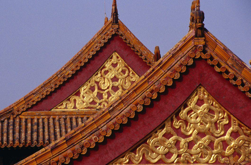 Roof Detail Of Beijing S Forbidden City Diy Roofing Fibreglass Roof Steel Roofing