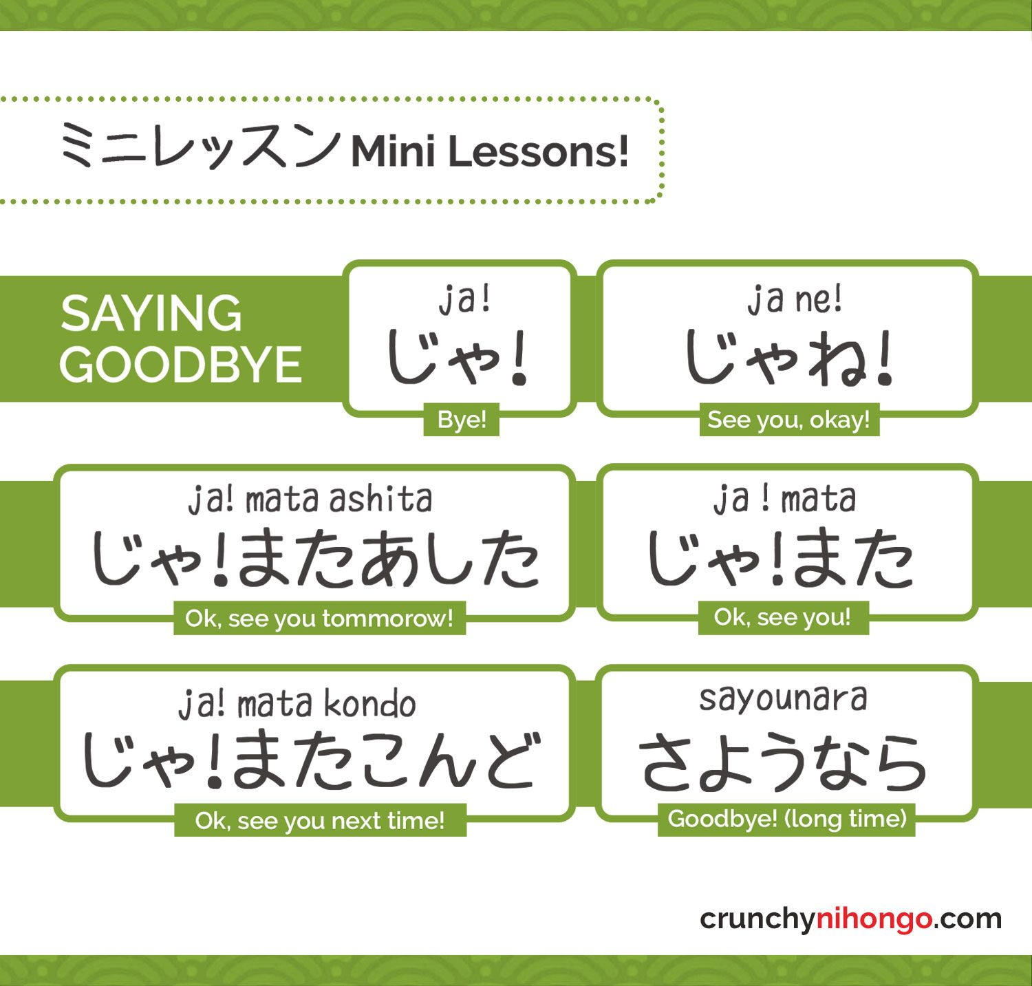 Pin By Kirsty Innes On Japanese In 2020 Japanese Language Japanese Language Learning Japanese Phrases