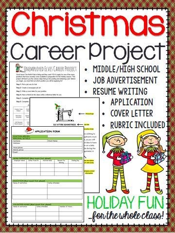 Christmas\/North Pole Career Exploration Activity Holiday-Themed - elements of a cover letter