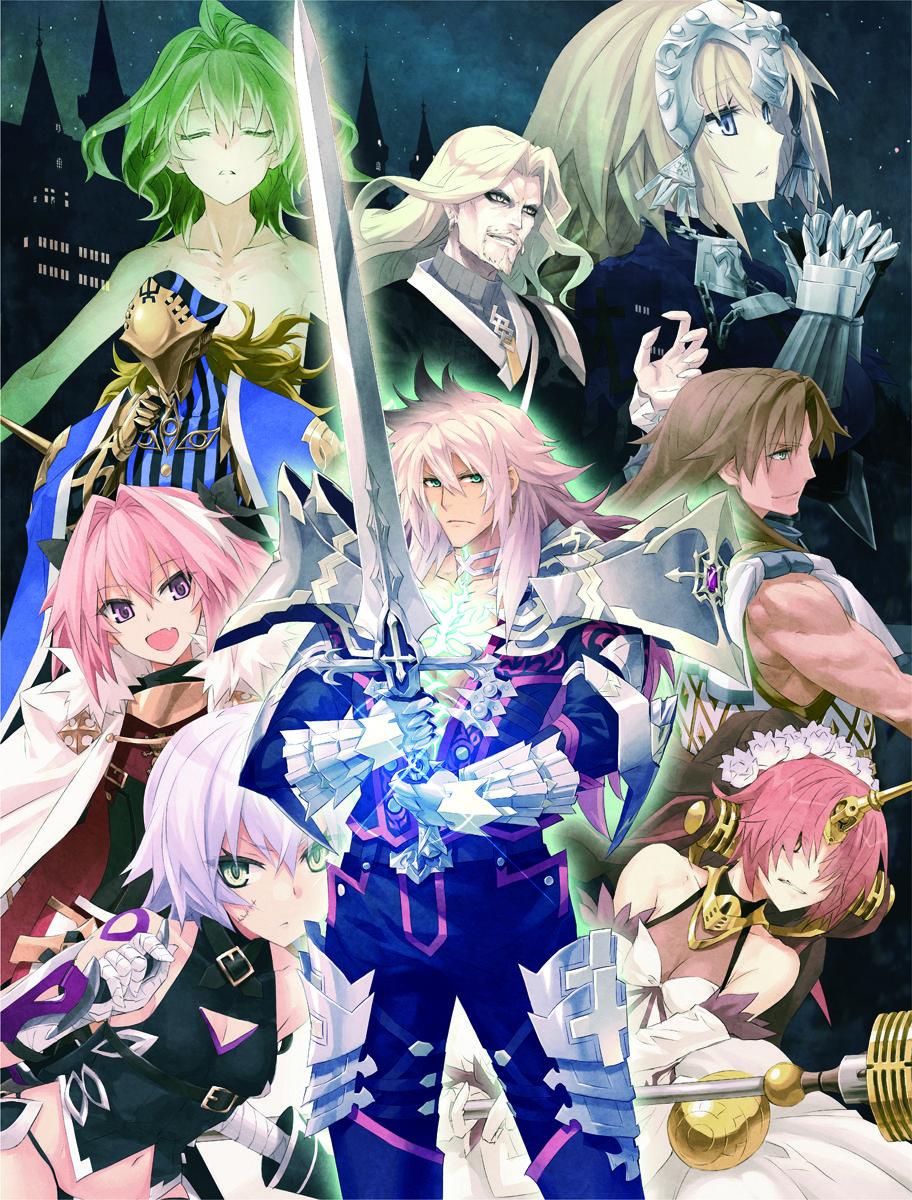 Fate/Apocrypha Box Set 1 Bluray Anime, Apocrypha, Fate
