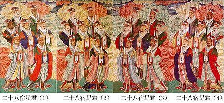 二十八宿 锅炉的日志 网易博客 chinese astrology painting people s liberation army