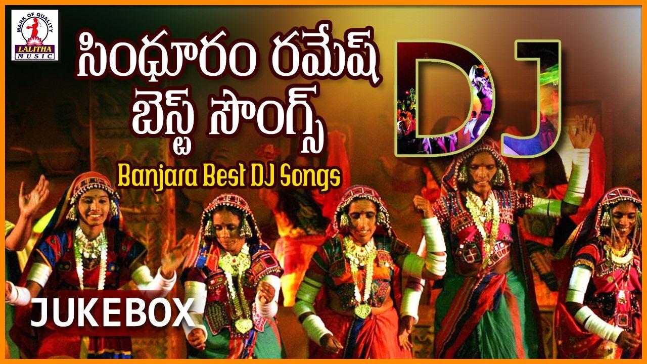 Listen To Best Banjara Dj Songs By Sindhuram Ramesh Goar Boali Song On Lalitha Audios And Videos Banjara Or Lambadi Al Dj Songs Dj Remix Songs Best Dj Songs
