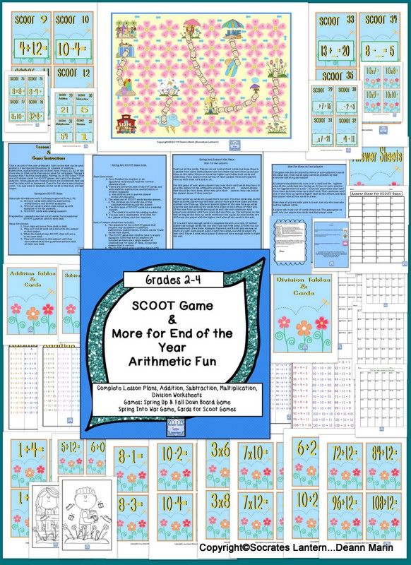 SCOOT GAMES & More for End of the Year Arithmetic Fun 2-4 | Math ...