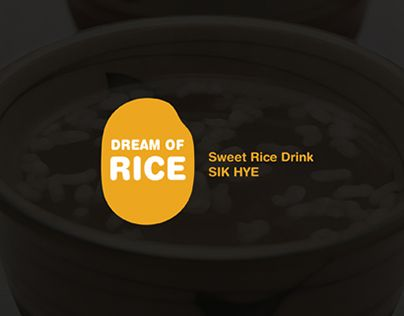 """Check out new work on my @Behance portfolio: """"Dream of Rice: Content project for promoting Sikhye"""" http://on.be.net/1DifMGe"""