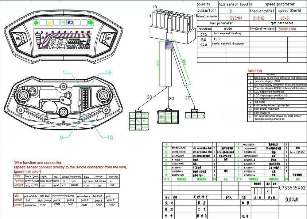 Sponsored Ebay Universal Motorcycle Lcd Digital Speedometer Odometer Backlight Motorcycle For Odometer Electrical Wiring Diagram Motorcycle Model