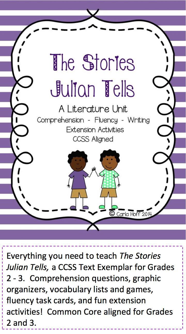 worksheet The Stories Julian Tells Worksheets the stories julian tells complete literature unit i love teaching this book in third