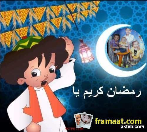 ضع صورتك فى اطار رمضان كريم مع بكار اطارات للصور Mickey Mouse Disney Characters Character