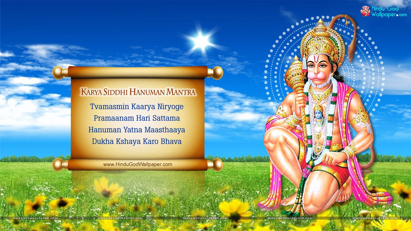 Most powerful Hanuman Mantra for Success, Job, Peace & Protection