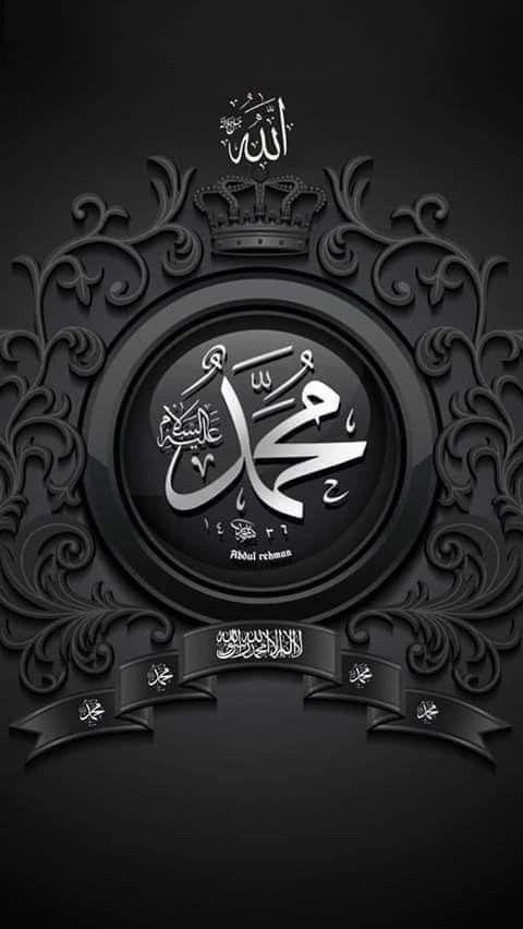 Pin Oleh Sam Yasir Di I Love Islam Seni Arab Seni Kaligrafi Seni Kaligrafi Arab