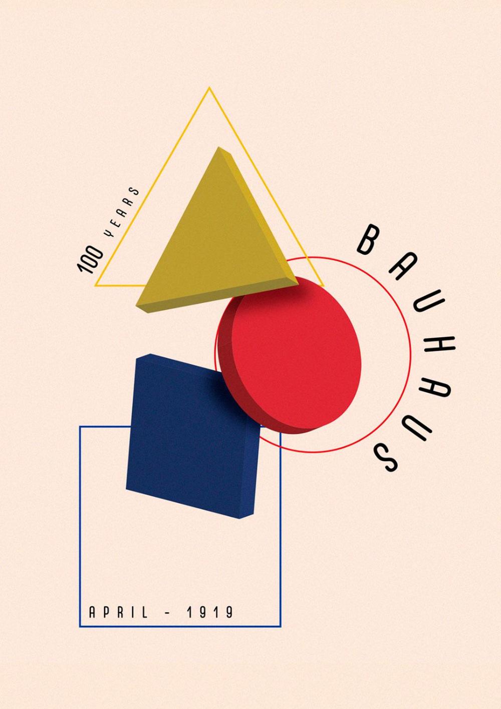 Bauhaus 100 anos【2020】 インテリア