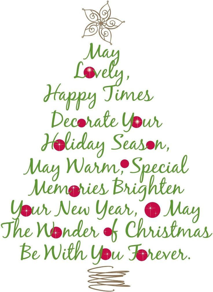 christmas decoration quotes quotesgram - Christmas Decoration Quotes