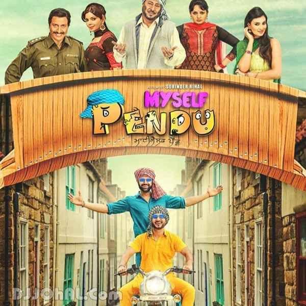 Myself Pendu (2015) Punjabi Movie 300MB Free Download