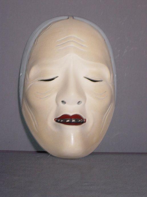 Japanese Masks | Noh mask-Uba