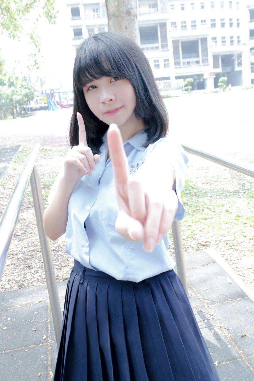 4619 | 制服貼圖 | Uniform Map 制服地圖 | Fotografi remaja, Wanita, Fotografi
