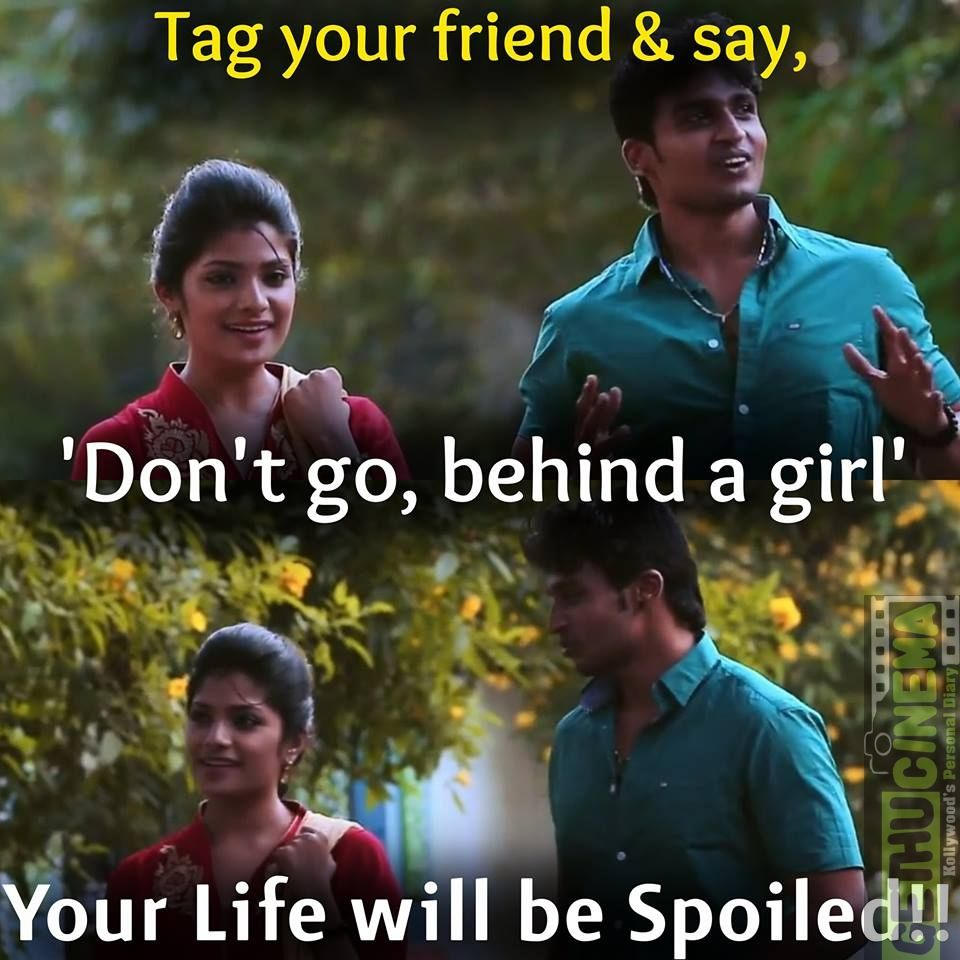 Love Failure Memes In Tamil 2018 Latest Tamil Cinema Memes Gethu Cinema Love Failure Friends In Love Memes