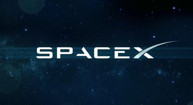 نتيجة بحث الصور عن spacex logo